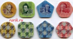 Монеты Приднестровья из композитных материалов: изображение, описание