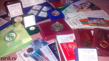 Стоит ли собирать Приднестровье (монеты, банкноты, медали, марки)