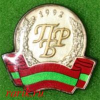 Значок 10 лет ПРБ, 2002 г. Приднестровье, ПМР