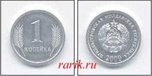 Монета 1 копейка, 2000 Приднестровье (ПМР)