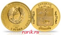 Памятная монета Герб города Бендеры (1408) 2008 Золото Au