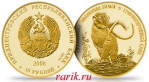 Памятная монета Трогонтериевый слон, Au 2008: Заповедник «Колкотова балка»