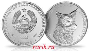 3 рубля пмр суклейская собака 20 копеек 1902 года