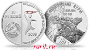Памятная монета Борьба (Ag 2008): Олимпиада в Пекине