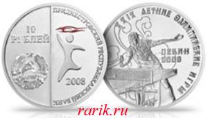 Памятная монета Настольный теннис (Ag 2008): Олимпиада в Пекине