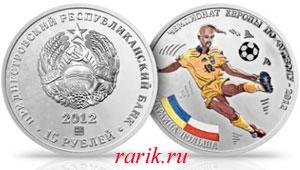 Памятная монета Чемпионат Европы по футболу 2012. Украина-Польша
