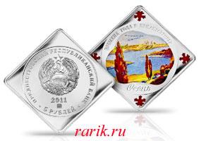 Памятная монета Осень, 2011