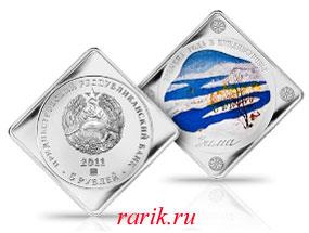 Памятная монета Зима, 2011