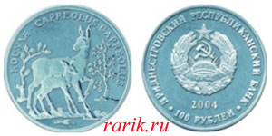 Памятная монета Косуля Capreoplus Capreolus, 2004