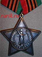 Медаль «65 лет Победы в Великой Отечественной войне 1941—1945 гг.»: описание - Государственные награды Приднестровья