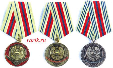 Медаль «За безупречную службу» (3 степени): описание - Государственные награды ПМР