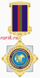 Медаль «За укрепление международного сотрудничества»: описание - Государственные награды ПМР