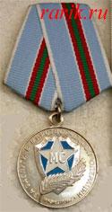 Медаль «За заслуги в миротворческой операции»: описание - Государственные награды ПМР