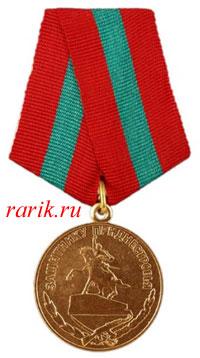 Медаль «Защитнику Приднестровья»: описание - Государственные награды ПМР
