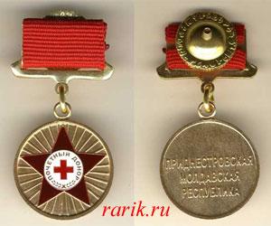 Нагрудный знак «Почётный донор ПМР»: описание - Государственные награды Приднестровья