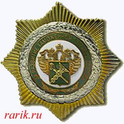 Нагрудный знак «За развитие таможенной службы ПМР»: описание - Государственные награды Приднестровья