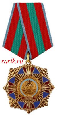 Орден Республики: описание - Государственные награды Приднестровья